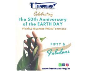 Event 116 : PRITHVI - 50th Earth Day