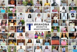 Event 118 : KAHONA