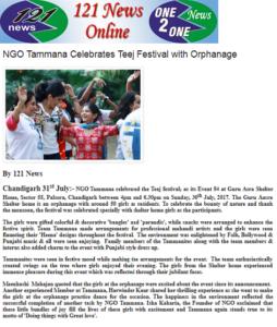 121 news online, july 31,Teej