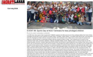 Sports day celebration with underprivileged children at Decathlon