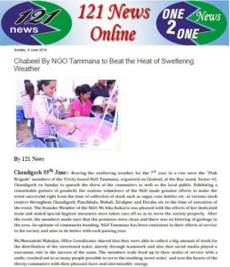 One 2 One News