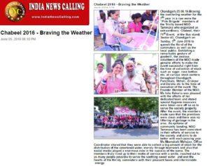 India News Calling