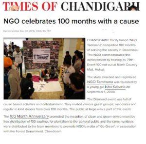 100 Months celebration 25 Dec 2016