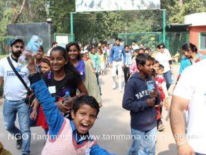 Event 90 : Children's Day Celebration 2017 Fun at zoo