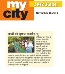 Amar ujala,my city,nov 16,event 113,pg 4
