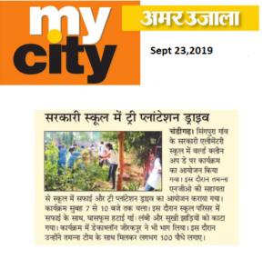 Amar ujala,my city,pg 4,sept 23,event 110