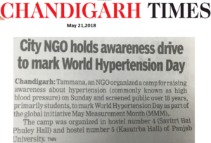 CHD Times, Pg 5, 21 may, Event 97 (2)