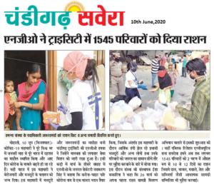 Chandigarh Savera,11th June 2020,Page 8,Karona Initiative