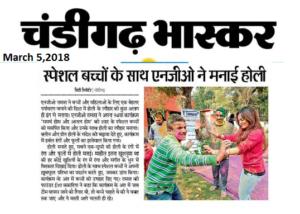 Chd Bhaskar,pg 4,event 94,March 5,2018