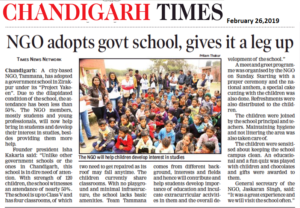 Chd Times,Pg 5,feb 26,2019,Event 103,Project yakeen