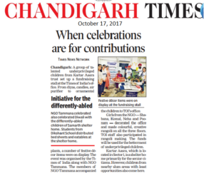 Chd Times,oct 17, Pg 8, event Diwali