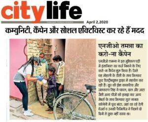 Dainik bhaskar-City life,Page 2,April 2,2020,Karo-Na