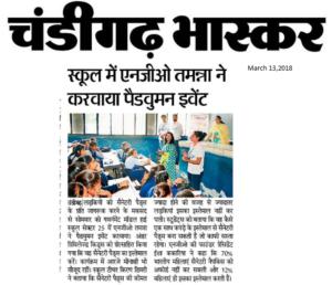 Dainik bhaskar,chd bhaskar, march 13,pg 4,event 95