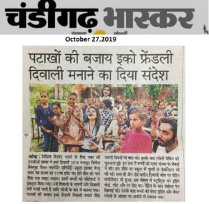 Dainik bhaskarcity life,pg 2,oct 27,Diwali