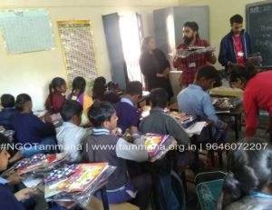 Event 104 : School Bags, Stationery Kits and Refreshments distributed