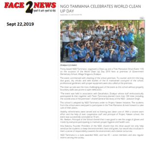Face2news.com,sept 22,event 110