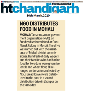 HT City,Page 2,30th march 2020,Karo-Na