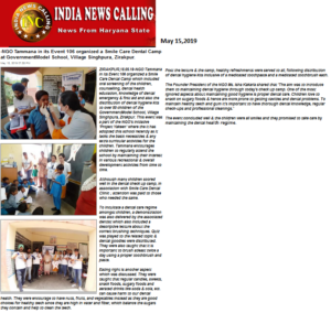 Indianewscalling.com,May 15,2019Dental camp