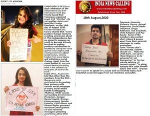 Indianewscalling.com,e-paper,18th aug 2020,Kahona