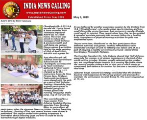 Indianewscalling,May 3,2019,Actifit
