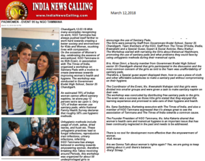 Indianewscalling,march 13, event 95
