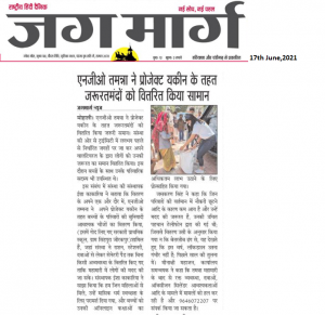 Jag Marg,Pg 11,17th june 2021,PY Distribution drive-2