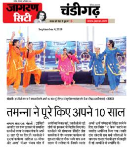 Jagran city,chd,pg 2,ASHIA 10.Sept 4,2018