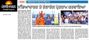 Punjabi jagran,pg 4,ASHIA 10,Sept 4,2018