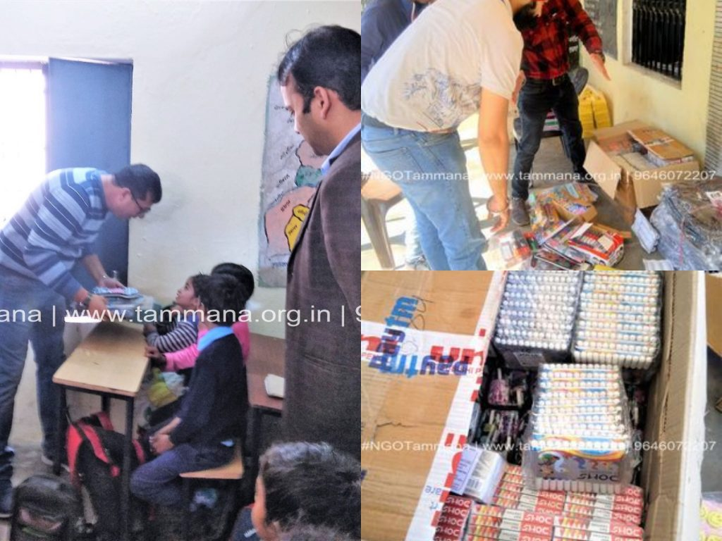 School Chale Hum - Distribution drive at Project Yakeen