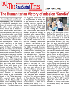 The Aman Sandesh Times,Daily evening paper,10th june 2020,Pg 3,Karona Initiative