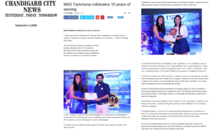 chandigarh city news,e-paper,ASHIA 10,Sept 2,2018