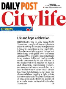 daily post,city life,sept 5 pg 2, Ashia 9