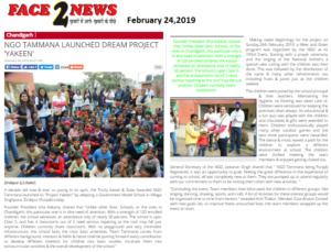 face2news.com,e-paper,feb 24,2019,Event 103,Project yakeen