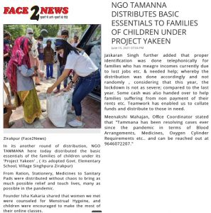 face2news,June 15th,2021,PY Distribution drive-2