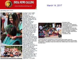 indianewcalling,14 mar 2017