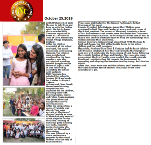 indianewcalling,oct 25,event 111- diwali
