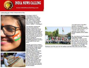 indianewscallig, 16 aug, I-day