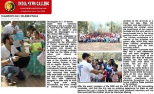 indianewscalling, event 90, nov 16