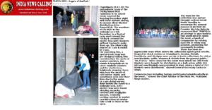 indianewscalling.com,Punya 2018,18 dec