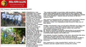 indianewscalling.com,sept 21,event 110
