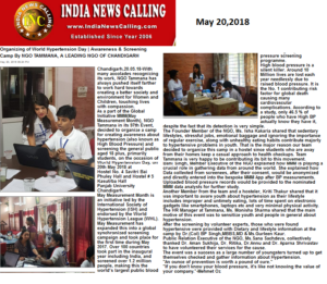 indianewscalling,may 20,event 97