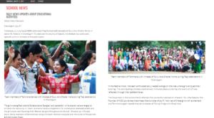 schoolnews.co.in, July 31, Teej